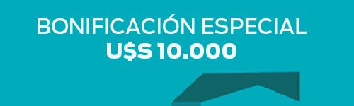 Bonificación Especial Febrero U$S 10.000